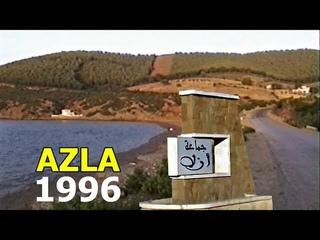 AZLA  Maroc 1996 أزلا