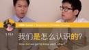 Emphasizing specifics with 是……的 Beginner Chinese Grammar HSK 1 15 1