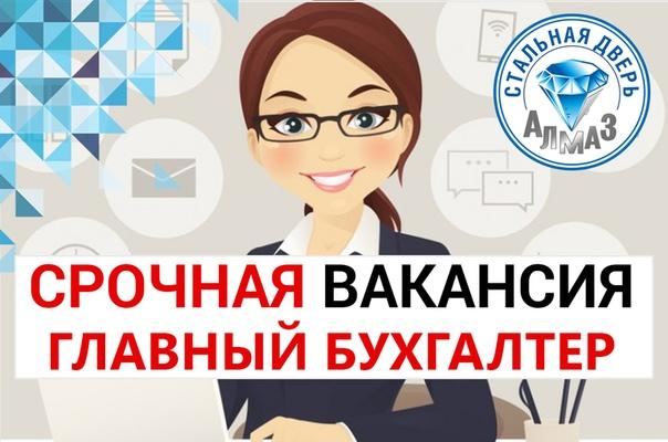 Удаленная работа на дому в новосибирске вакансии бухгалтера удаленная работа юрист киев