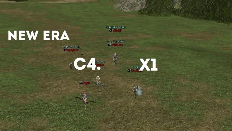 C4 x1 топ пк гран каин основатель мордора