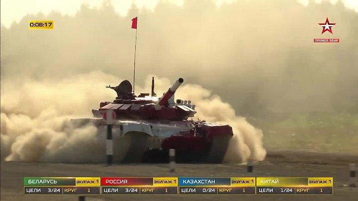 Танковый Биатлон Финал 2017