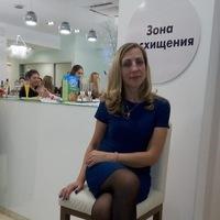 НатальяЛакисова(ульрих)