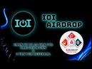IOI GAME Airdrop | Up to 20 TRX and 2 TRX per referral