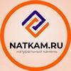 Nat Kam