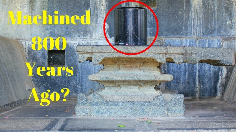 Mysterious Lingam at Warangal Fort - Lost Technology Revealed