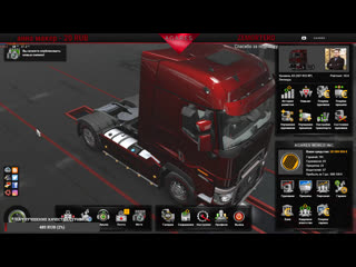 Euro Truck Simulator 2 - диванный дальнобой! Agares:)