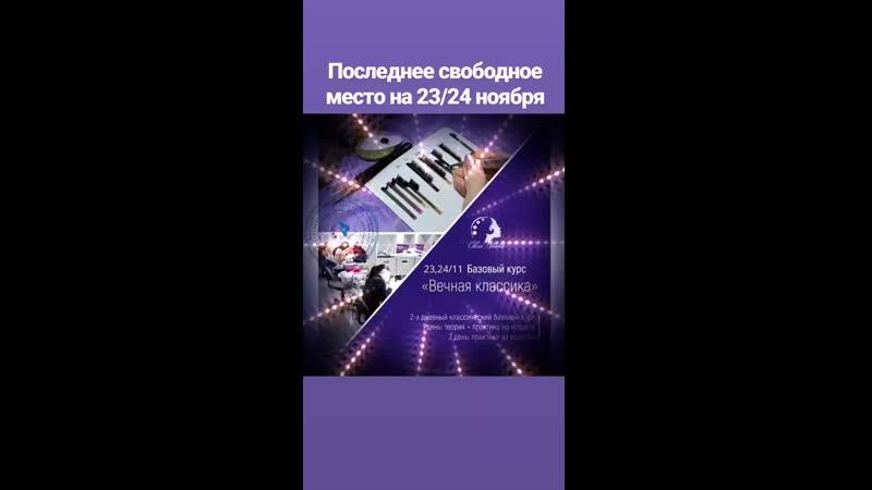VID_24460302_154328_279.mp4