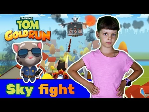 Boss Fight in the Sky Talking Tom Gold Run in Real Life Kid Parody