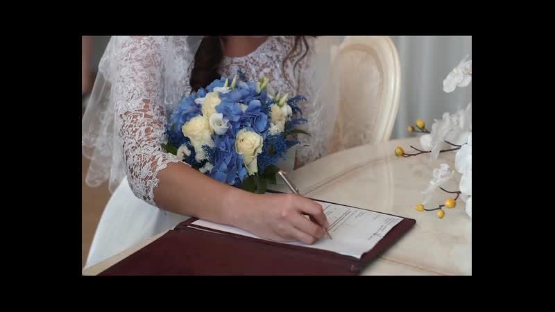Скрепили союз подписями