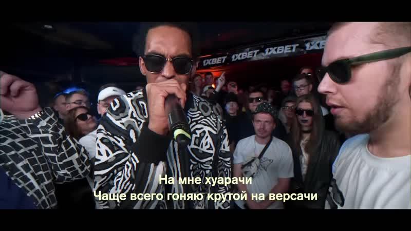 ВАЙБОВЫЙ РАУНД P SOLJA British Rap Tv