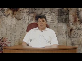 """Бертовский Л.В. """"Ведение допроса в криминалистике. Часть 2"""""""