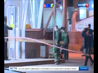 """В вестибюле станции метро """"Беговая"""" начали восстанавливать отделку стен"""