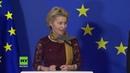 Belgien: Von der Leyen beginnt Amtszeit als Präsidentin der Europäischen Kommission
