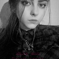 Настя Немцева
