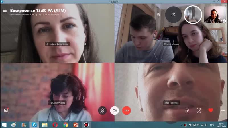 Родительская академия МЕНТАЛ МОМЕНТАЛ фрагмент занятия ОНЛАЙН