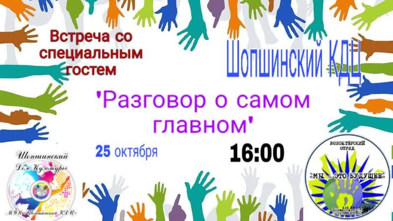Встреча-тренинг с Ольгой Лукьяновой ()