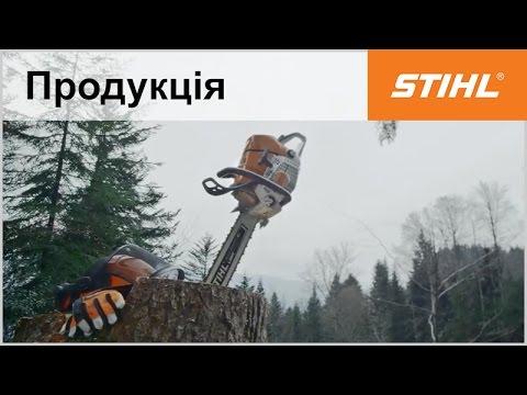 Професійна бензопила STIHL MS 461 для звалювальників