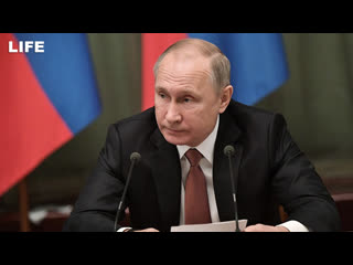 Путин проводит заседание с правительством