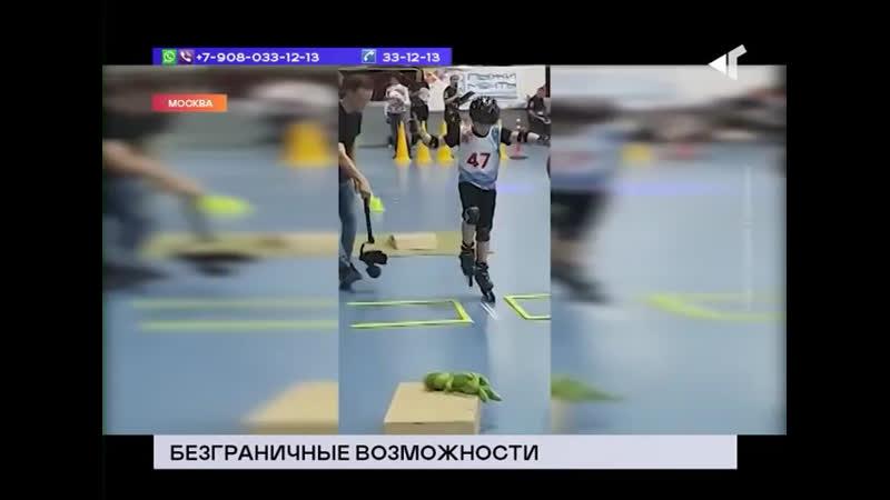 Норильск. Новости северного города. Старты мечты
