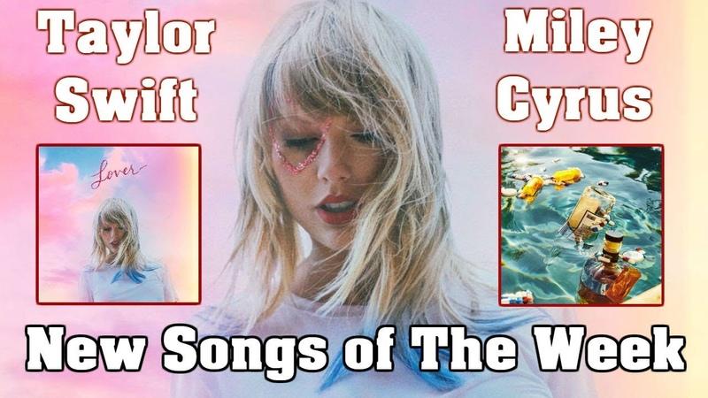 Моё отношение к чёрному юмору Бузовой новинки недели (Taylor Swift, Miley Cyrus, Элджей и др.)