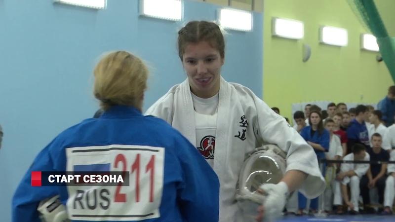 Кудоисты Приморья открыли сезон соревнований