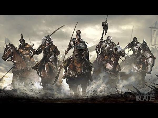 Онлайн маунт! | Conquerors Blade 3 | MadSTV.ru