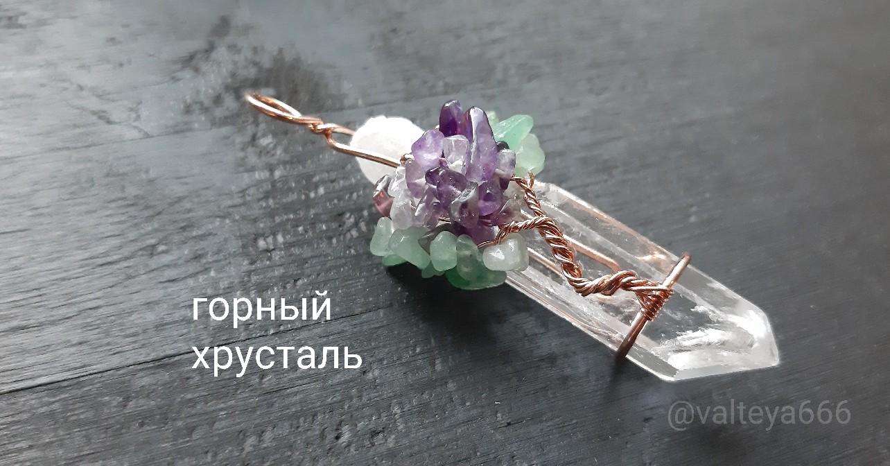 Натуальные камни. Талисманы, амулеты из натуральных камней 3UEcf4DMRsk