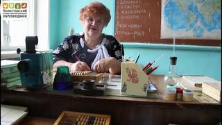 Школьный класс начала 80-х годов и краеведческий музей д. Цевло, Полистовский заповедник