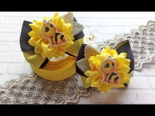 Бантики Пчёлки с интересным лепестком. Канзаши МК /Bows Bees with an interesting petal. Kanzashi