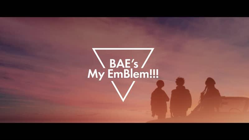 BAE EmBlem
