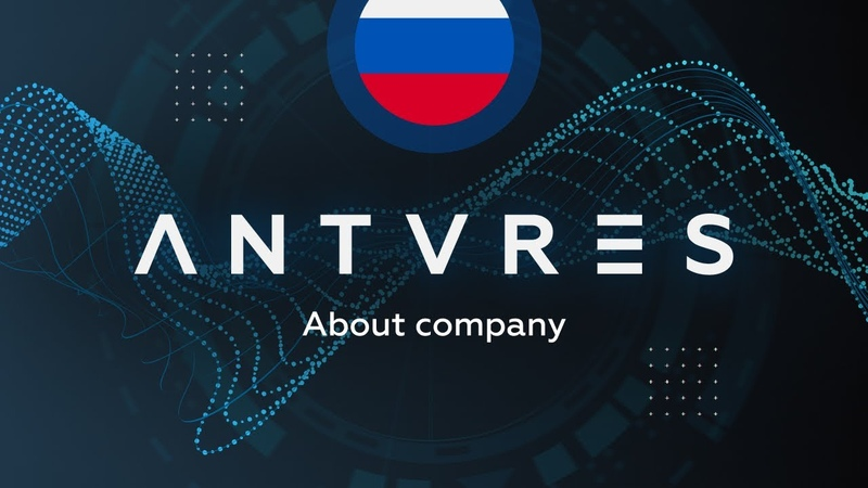 Antares Trade About Company Russian