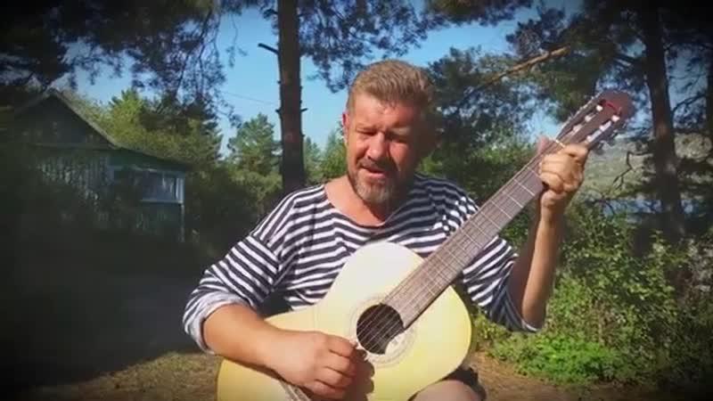 Старый дом лесной (песня Валерия Чечина)