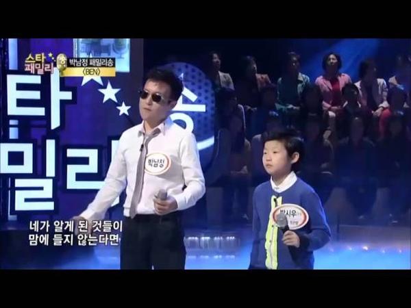 Park Nam Jung Park Sieun Park Si Woo - 'BEN' (Star Family Song)
