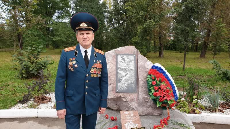 ОТКРЫТИЕ ПАМЯТНОГО КАМНЯ Музей боевого братства Хабаровск