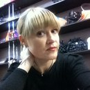 Фотоальбом Киселевы Иры