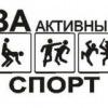 СаняАлексеев