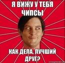 Фотоальбом Алексашки Александровой