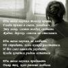 Фото Яны Давыдовой