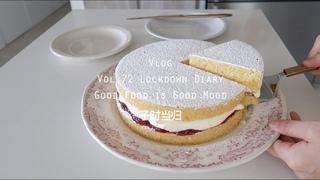 当归 | Cooking With Brother | Tornado Omelette  | Victoria Cake| Bacon & Cheese Potato Pancake