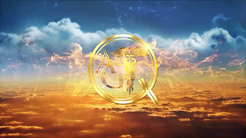 *Земной Альянс Божий Дар Человечеству Абсолютный Ченнелинг