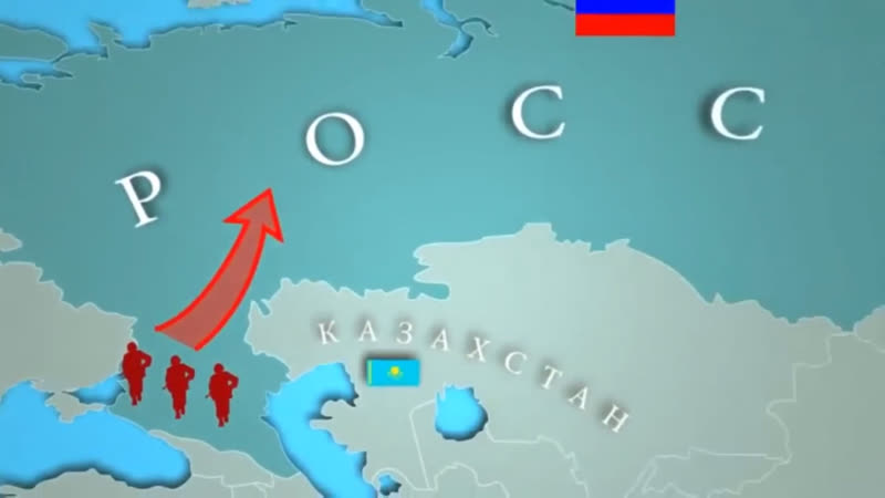 Krievija сосать