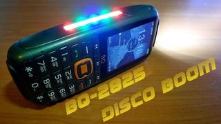 BQ 2825 Disco Boom   РАСПАКОВКА И ОБЗОР МНОГОФУНКЦИОНАЛЬНОГО ТЕЛЕФОНА