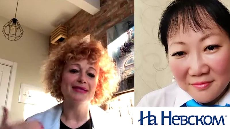 8 июня 2020 в гостях прямого эфира журнала На Невском историк моды Марина Скульская