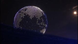 🇯🇵Tokyo Japan Olympics Drone Show 2021☞ John Lennon 'Imagine' Hyjacked By NWO 🌸🕊🌸