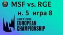 MSF vs. RGE | Week 5 Day 2 LEC Spring 2020 | ЛЕЦ Чемпионат Европы | Rogue vs Misfits