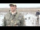 Охота на гуся. Часть 2