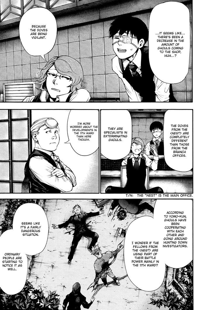 Tokyo Ghoul, Vol.6 Chapter 49 Caged Bird, image #11
