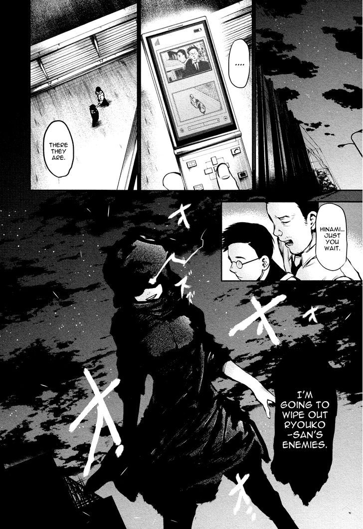 Tokyo Ghoul, Vol.2 Chapter 16 Confinement, image #18