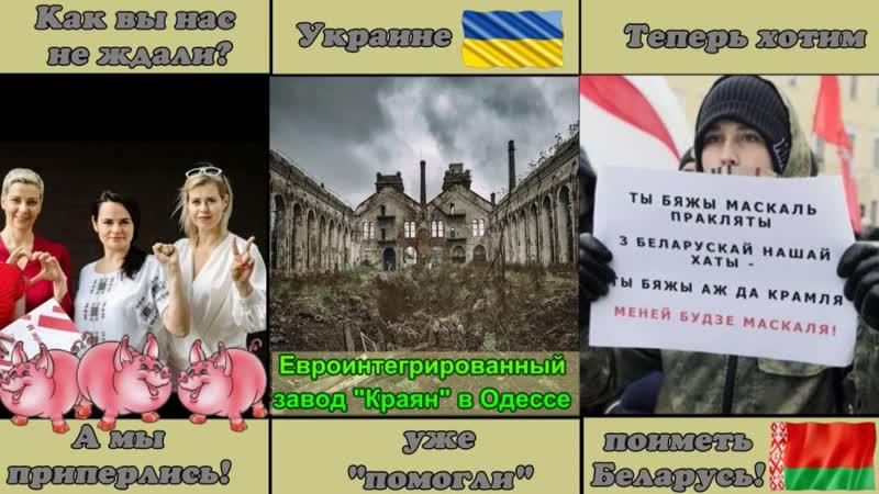 Антифейк Юрий Воскресенский подробно рассказал как осуществлялся план захвата Беларуси