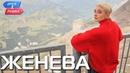 Женева Орёл и Решка Ивлеева VS Бедняков eng rus sub